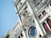 Tour de L\'horloge (Place Saint Marc)